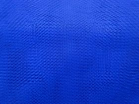 Great value Dress Net- Safari Blue #17 available to order online New Zealand