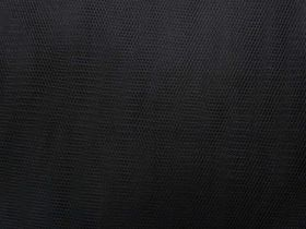 Great value Dress Net- Black #13 available to order online New Zealand