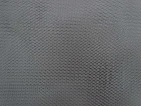 Great value Dress Net- Grey Silver #44 available to order online New Zealand