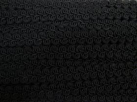 Great value 17mm Viscose Braid Trim- Black #529 available to order online New Zealand