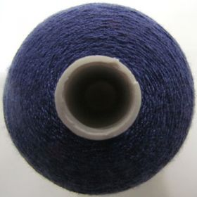 Great value Polyester Thread- Dark Purple available to order online New Zealand